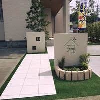 モデルハウスで実現したリアル人工芝仕様の庭のサムネイル